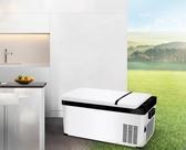 車載冰箱德國TAWA車載冰箱制冷壓縮機小型迷你車用冷凍冰櫃冷暖箱車家兩用MKS 叮噹百貨