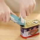 日本罐頭開罐器商用手動簡易耐用開瓶刀鐵皮罐頭起子廚房開蓋神器