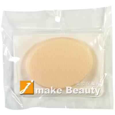 PAUL & JOE 糖瓷底妝專用海綿(附粉撲套)《jmake Beauty 就愛水》