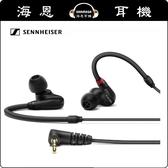 【海恩數位】德國 森海塞爾 SENNHEISER IE40 PRO 黑色 入門級監聽耳機