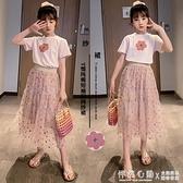 童裝女童網紅套裝2021夏季新款中大童短袖T恤 長款網紗半身裙洋氣 怦然新品