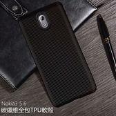 諾基亞 Nokia 3 5 6 手機殼 碳纖維紋 散熱 TPU 軟殼 全包邊 保護殼 防摔 保護套