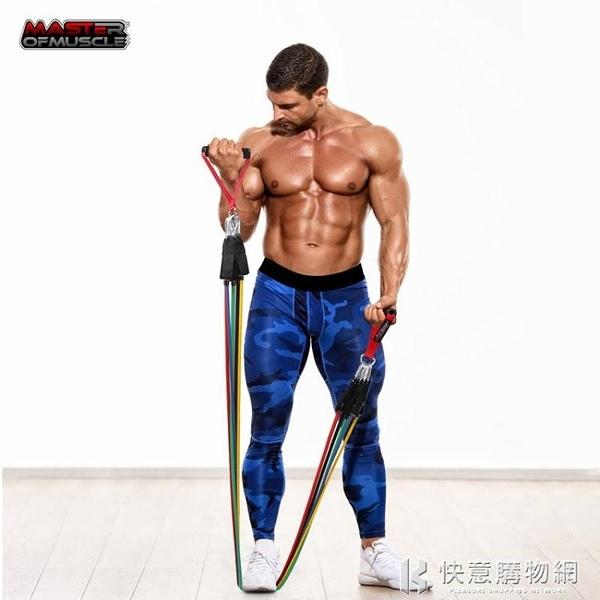 拉力繩家用健身男彈力繩訓練拉力器皮筋拉力器彈力帶健身器材家用  快意購物網