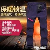 西藏衝鋒褲男女戶外登山滑雪軟殼抓絨加厚防水耐磨防風秋冬季大碼 魔法鞋櫃