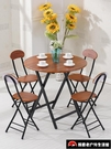 簡約飯桌折疊桌椅便攜式擺攤桌折疊桌戶外圓桌子【探索者】