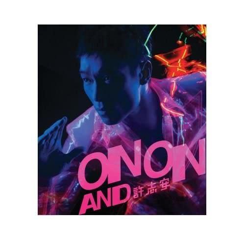 許志安 On and On  CD附DVD(購潮8)