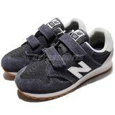 New Balance 慢跑鞋 520 NB 藍 白 麂皮 魔鬼氈 無鞋帶 女鞋 大童鞋【PUMP306】 KA520NWYW