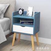 床頭櫃 北歐簡約現代臥室50元以內床邊小櫃子多功能收納櫃子 AW9759『愛尚生活館』