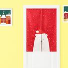 可愛時尚棉麻門簾286 廚房半簾 咖啡簾 窗幔簾 穿杆簾 風水簾 (85cm寬*90cm高)