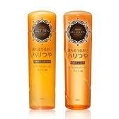 日本 SHISEIDO 資生堂 AQUALABEL 水之印 胺基酸彈潤化妝水 200mL ◆86小舖 ◆