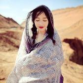 七夕情人節禮物巴厘島海邊旅游度假防曬披紗裹裙沙灘裙巾絲巾圍紗比基尼披肩
