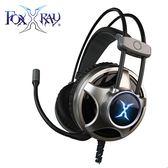 【FoxXRay 狐鐳】猛擊響狐電競耳機麥克風 FXR-BAL-22