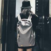 超大容量書包女尼龍防盜旅行包輕便運動背包電腦包男女旅游雙肩包