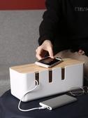 插排電線收納盒大容量桌面充電插座遮擋數據電源線整理盒收納神器