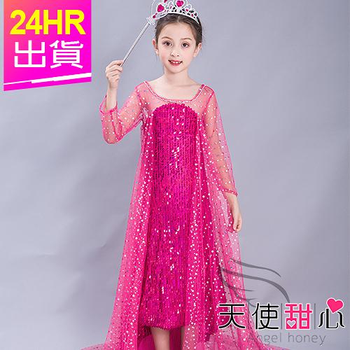 兒童角色扮演 桃 閃亮小仙女公主禮服 小孩角色服 萬聖節表演服 天使甜心AngelHoney