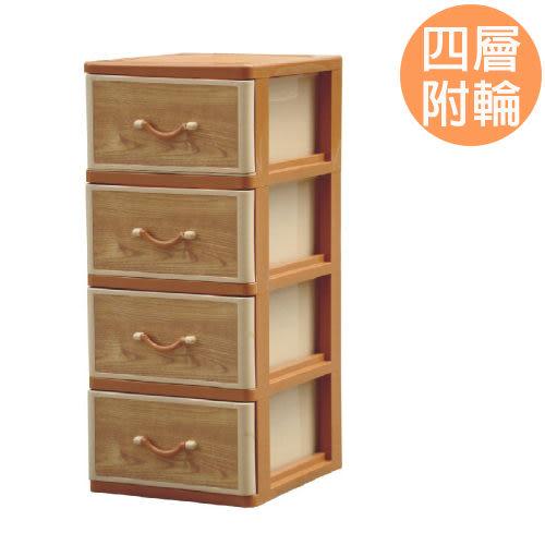 【生活大買家】WXL40 橡木紋四層櫃  附輪四層櫃 整理箱 塑膠櫃 層櫃 收納櫃 雜物櫃