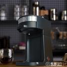 220V全自動咖啡機家用小型 1人-2人...