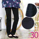 .HL超大尺碼.【18051024】簡約曲線釦飾口袋修身長褲 1色