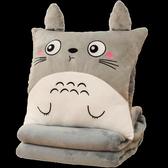 抱枕辦公室午睡枕頭車內抱枕被子兩用暖手捂腰懶骨頭靠墊折疊毛毯三合一 蜜拉貝爾