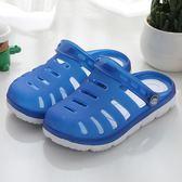 新款兒童洞洞鞋沙灘鞋中大童男童女童防滑夏天寶寶涼鞋涼拖鞋夏季   初見居家