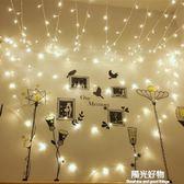 led裝飾燈LED彩燈閃燈串燈節日滿天星婚慶聖誕彩燈房間宿舍裝飾臥室 陽光好物