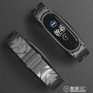 適用小米手環5/4/3腕帶錶帶NFC版通...