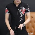 夏季立領polo衫男士短袖t恤中國風潮流個性2020夏裝新款大碼上衣 LR20663『麗人雅苑』