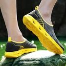 夏季新款戶外運動涼鞋男洞洞鞋潮流韓版鞋子男軟底沙灘懶人鞋網鞋『潮流世家』