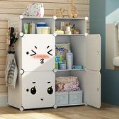 男女孩兒童衣柜卡通簡約現代寶寶嬰兒收納柜子組裝塑料簡易小衣櫥推薦(全館滿1000元減120)