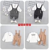 男童春秋裝1一2-3歲男寶寶韓版套裝嬰兒小孩春季衣服小童兩件套潮   夢曼森居家