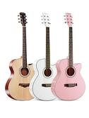matinsmith粉色單板吉他40寸民謠網紅初學者學生入門女生專用 怦然心動