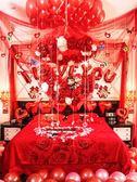 婚房佈置 創意婚房佈置花球浪漫婚禮用品結婚裝飾拉花婚慶用品套餐臥室新房【美物居家館】