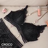 星空約定‧無鋼圈刺繡蕾絲斜邊加高包覆款(黑色) 70B~85C Choco Shop