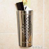不銹鋼可掛式筷子筒 瀝水餐具籠 壁掛筷筒筷簍筷籠收納架廚房用品 西城故事