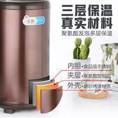 奶茶桶 飲料桶 商用不銹鋼奶茶桶雙層保溫桶8L10L涼茶豆漿果汁咖啡桶 igo 城市科技