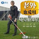 割草機充電式電動草坪機除草機打草機背負式園林家用剪草機 igo220v蘿莉小腳ㄚ