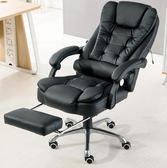 電競椅 電腦椅家用現代簡約可躺椅子靠背椅升降辦公椅老板椅轉椅座椅【快速出貨八五折優惠】