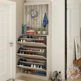 屏風櫃超薄簡約現代烤漆鞋櫃白色翻斗防塵玄關門廳櫃簡易組裝儲物櫃XW