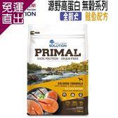 SOLUTION耐吉斯 源野高蛋白無穀系列 全齡犬 鮭魚配方16lb (7.2kg) X 1包【免運直出】