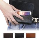 CITY BOSS 品味奢華植鞣牛皮/腰掛皮套 for 三星 Samsung S20 Ultra / 小米Max3
