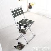 加厚軍工靠背椅凳子折疊椅戶外小椅子馬扎金屬凳釣魚凳DF 交換禮物