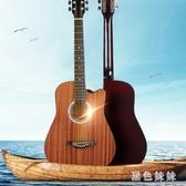 合板38寸民謠木吉他 初學者男女學生結他成人樂器入門通用款自學 GD800『黑色妹妹』