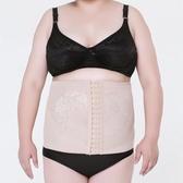 束腹帶束腰帶 產後保養美體塑身衣 網紗支撐加大碼肥MM塑身美體女士收腹帶 腰夾《小師妹》yf1184