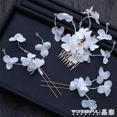 韓式新娘花朵頭飾發梳發簪套裝結婚盤發頭花婚紗拍照寫真配飾 晶彩生活