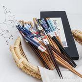 日系文藝家居日式和風實木筷子 家用竹筷5雙禮盒套裝結婚回禮餐具『CR水晶鞋坊』
