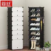 收納柜抽屜式自由組合收納柜子塑料儲物柜多層鞋架簡易鞋柜子   麥琪精品屋
