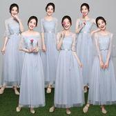 伴娘禮服 伴娘禮服女韓版姐妹團伴娘服長款灰色顯瘦一字肩連身裙夏【韓國時尚週】