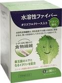 (買2送1特價1360元)日本水溶性纖維 (5公克X30包/盒) Japan Water-soluble Fiber