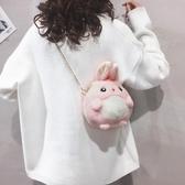 兔子小包包女新款卡通可愛兒童迷你包韓版百搭毛絨錬條斜背包促銷好物