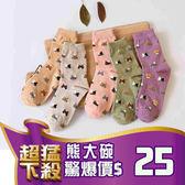 SOX53 可愛貓咪女中筒襪  韓國 滿版 貓咪 中筒襪【熊大碗福利社】